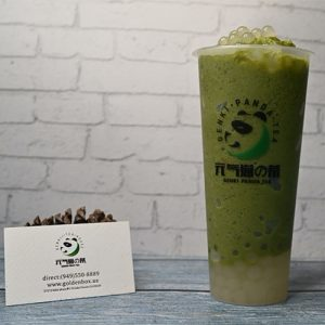 uji-organic-matcha-yogurt-smoothie